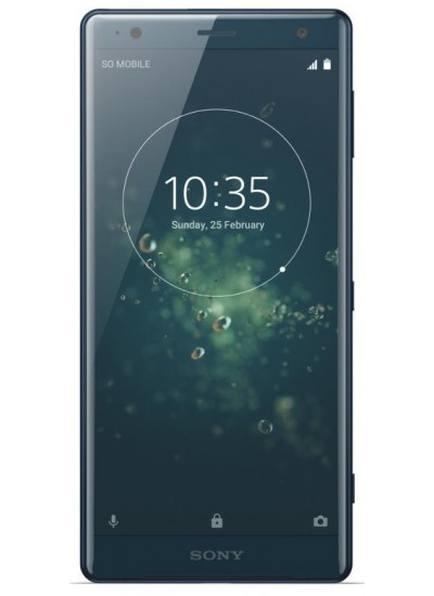 Sony Xperia XZ 2 64GB Deep Green